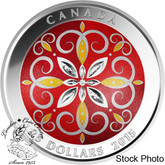 Canada: 2015 $25 Christmas Ornament Silver Coin