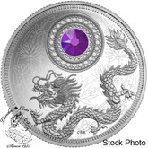 Canada: 2016 $5 Birthstones February Silver Coin
