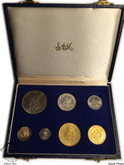 South Africa: 1964 Coin Set ( 7 Coins )