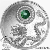 Canada: 2016 $5 May Birthstones Silver Coin