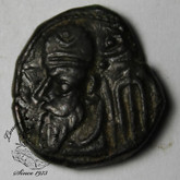 Kingdom of Elymais: Phraates Son of Orodes Early 2nd Cent. AD