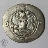Sassanian: Khusro I, AD 531-379
