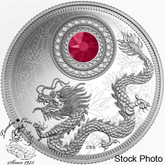 Canada: 2016 $5 Birthstones July Silver Coin