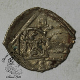 Austria: Early Modern, Ferdinand I 1521-1564 #4