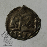 Austria: Early Modern, Ferdinand I 1521-1564 #6