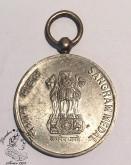 Sangram Medal - A. D. Sarkar