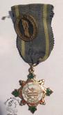"""Quebec: School Merit Medal. """"MERITE SCOLAIRE""""'"""