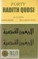 An- Nawawi's - Forty hadith