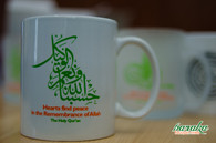 Mug- Remembranceof Allah (Ceramic)