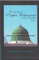 The Importance of Prophet in Our Daily Life Part 2