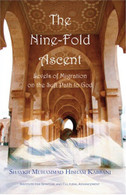 The Nine-Fold Ascent