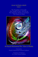 Islamic Doctrine and Beliefs Vol 1: The Prophets in Barzakh