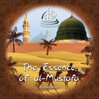 The Essence of al-Mustafa