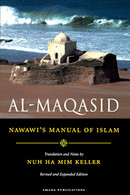 Al-Maqasid - Nawawi's Manual of Islam