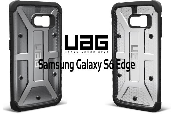samsung-galaxy-s6-edge-jadi.jpg