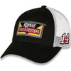 ADULT DRAFT HAT    [ Item: EE8214 ]