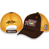 ADULT SPONSOR HAT [Item:EH1318]
