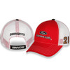 ADULT SPONSOR HAT [Item:EH1321]