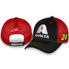 ADULT SPONSOR HAT [Item:EH1324]