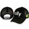 ADULT SPONSOR HAT [Item:EH1348]
