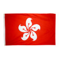 3' x 5' Hong Kong Flag