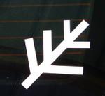 Elder Sign Pro-Cut Decal (STICKER)