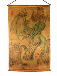 Cthulhu Wall Scroll
