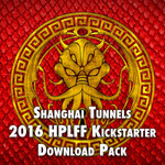 2016 H.P. Lovecraft Film Festival & CthulhuCon Kickstarter Digital Download