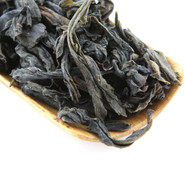 Qi Lan is another wonderful tea from the Wuyi Mountains