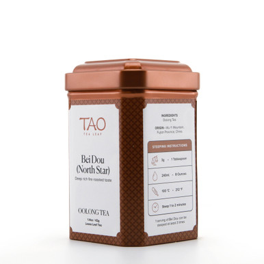 This Wuyi Mountain oolong Bei Dou is deep, sweet, aromatic and has a wonderful aftertaste
