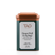 Dragon Well (Long Jing) is the most famous Chinese green tea.