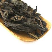 Ai Jiao (Short Foot) is a dwarf oolong tea which originated in Jian Ou, in the north of Fujian province, China.
