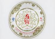 2007 MangShui Raw Pu-er (Wild Ancient Pu-er Aged in Canada for 10 years)