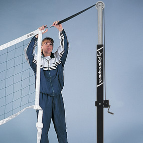 Flex Net –- Alternate Size (volleyball)