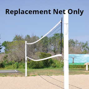 Coastal Competition Volleyball System Net