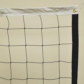 Volleyball Net