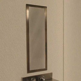 """12"""" x 32-1/2"""" Mirror"""