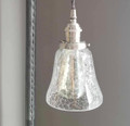 "5"" Crackle Glass Bell Shade, 2-1/4"" Fitter Size"