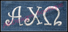 Sample stitched on denim
