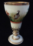 Baccarat Opaline Glass Enameled Gilded Vase French Art Nouveau