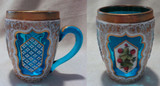 Moser White Cut to Blue Heavily Gilded Glass Mug Enamel Strawberry