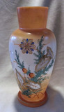 Antique Victorian Opaline Glass Vase