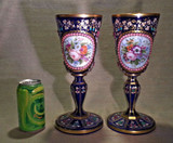 "Antique Bohemian Glass 11"" Jeweled Chalices Vases"