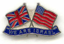 We Are Israel pin