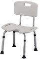 Shower Chair w/Back (NOV-9060)
