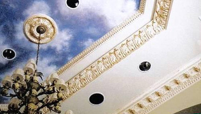 The beautiful DM362 Egg and Dart Crown Molding is used here with DM721 and DM729 plaster moldings.  The M30-19 cast Ceiling Medallion is also featured