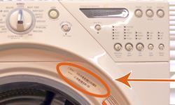kenmore washer mcu ccu repair