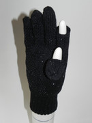 Insulated Knit Glove