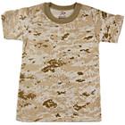 Kids Camo T-Shirt - Desert Digital