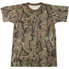 Kids Smokey Branch Camo T-Shirt